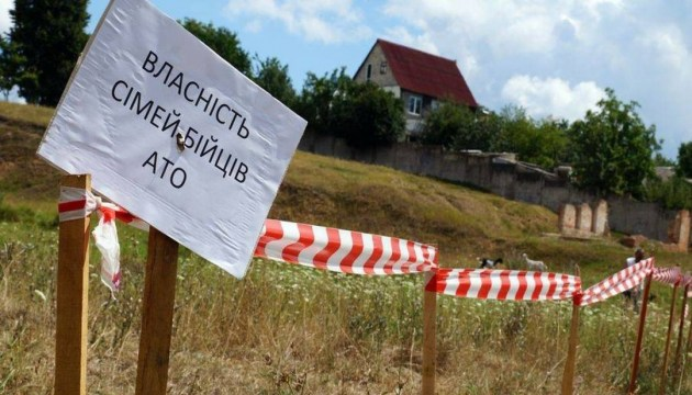 На Запоріжжі учасникам АТО виділять 2,5 тисяч земельних ділянок