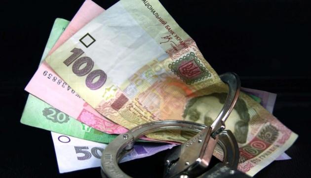Прикордонник під час затримання намагався з'їсти $200 хабара