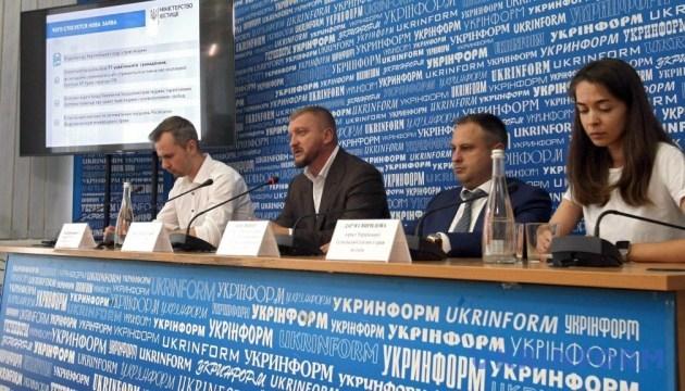 Україна проти Росії: Петренко розкрив деталі нової заяви до ЄСПЛ