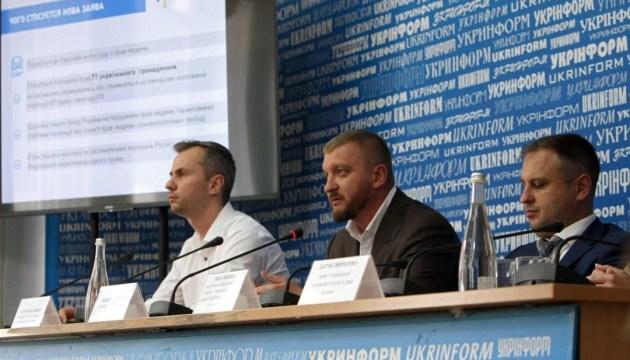 Ukraine vs Russie: Petrenko a divulgué les détails d'une nouvelle requête auprès de la CEDH