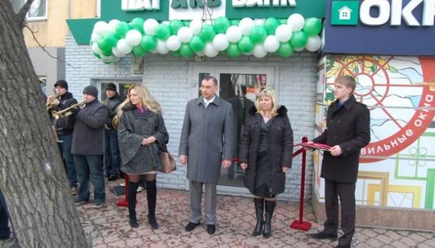 Фонд гарантирования на год продлил ликвидацию «АКБ Банка»