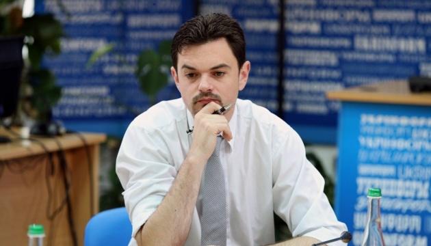 Перед фінальним матчем Ліги чемпіонів у Києві було кілька інформатак - МІП