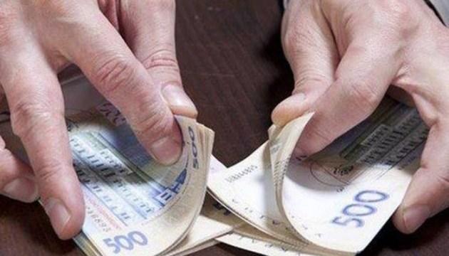 Екс-дипломат отримав підозру через привласнення 1,5 мільйона