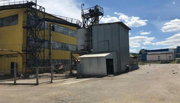 Ощадбанк продает завод по производству масла в Кропивницком