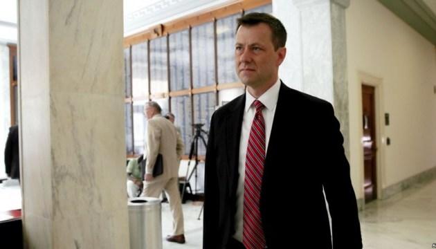 ФБР звільнило агента, який писав приватні меседжі проти Трампа - Washington Post