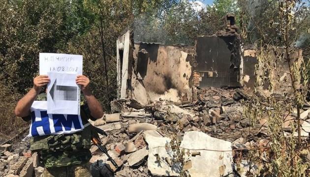 Les combattants ont tiré sur les quartiers résidentiels du village de Pivdenne dans le sud du Donbass (photos)