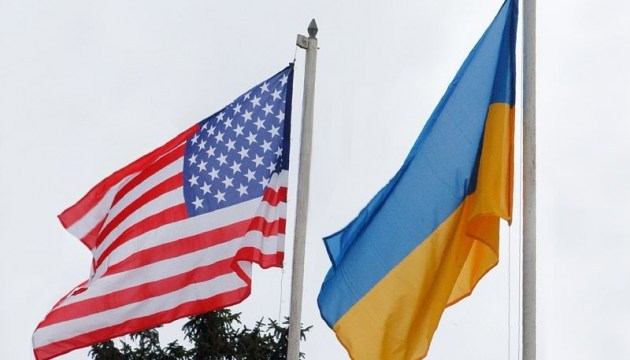 Ukrainian embassy thanks U.S. for $250 mln