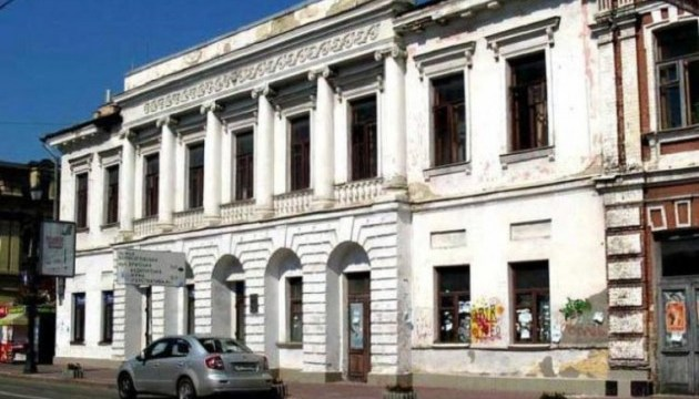 Суд вернул Киеву бывшее здание Подольского комиссариата