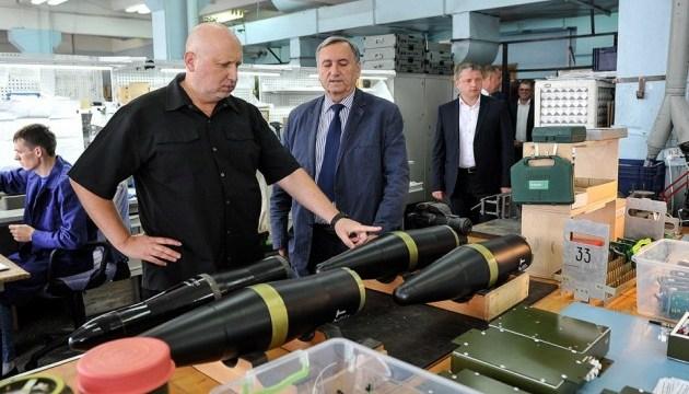 """Ракеты КБ """"Луч"""" способны пробить метровую броню - Турчинов"""