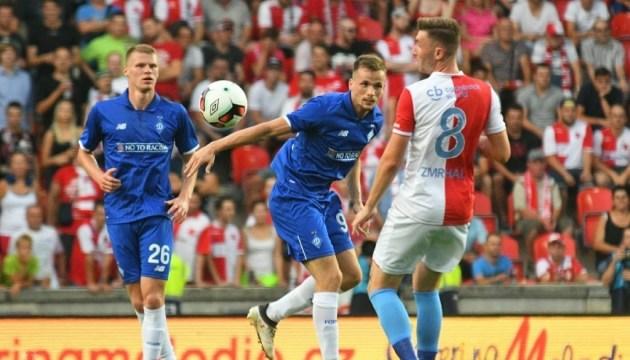 Динамо - Славія: букмекери дали прогноз на гру Ліги чемпіонів УЄФА