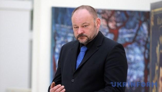Українську історію заборонять через суд