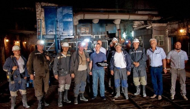 На Донетчине запустили новую лаву на государственной шахте