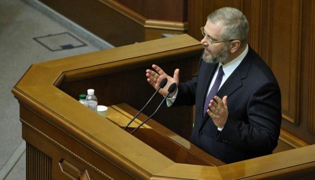 Регламентный комитет Рады признал законным представление ГПУ на Вилкула