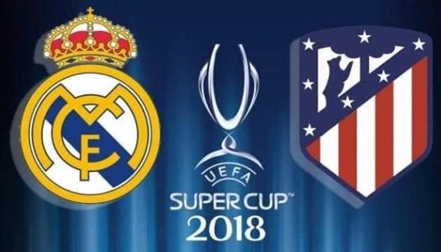 Матч за Суперкубок УЄФА між