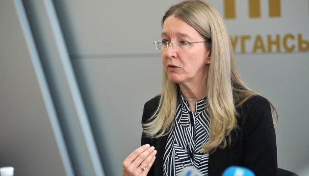 Кошти лікарям: Супрун мотивує Луганщину підписувати договори з НСЗУ
