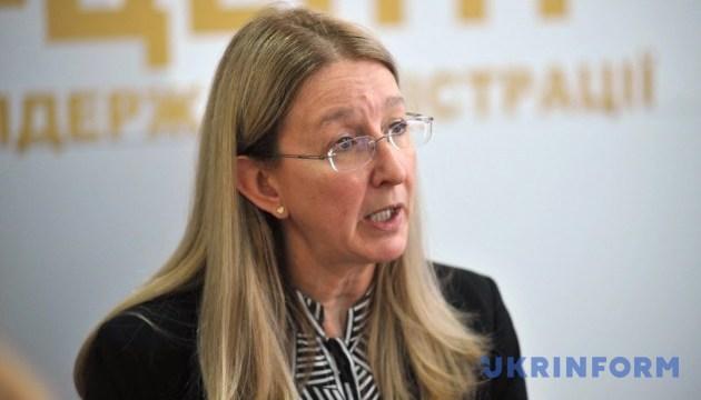 Розтрата 220 мільйонів в Одеському медуніверситеті: Супрун прокоментувала ситуацію