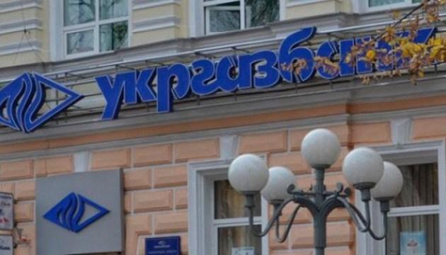Суд обязал вернуть Укргазбанку похищенные башенные краны