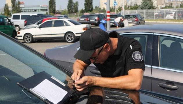 My Pol: Polizei-App funktioniert jetzt in Wolhynien