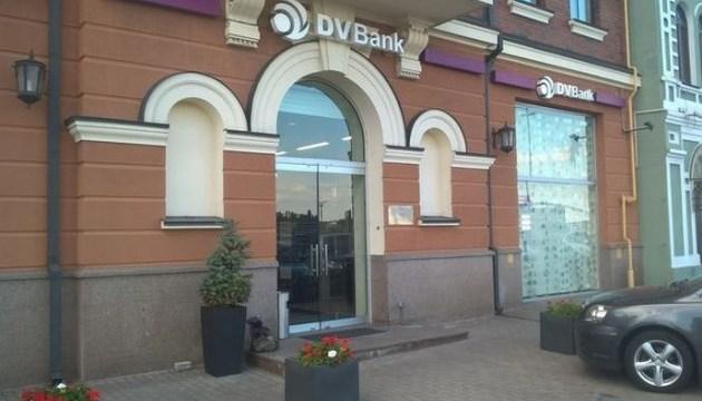 НБУ відкликав банківську ліцензію