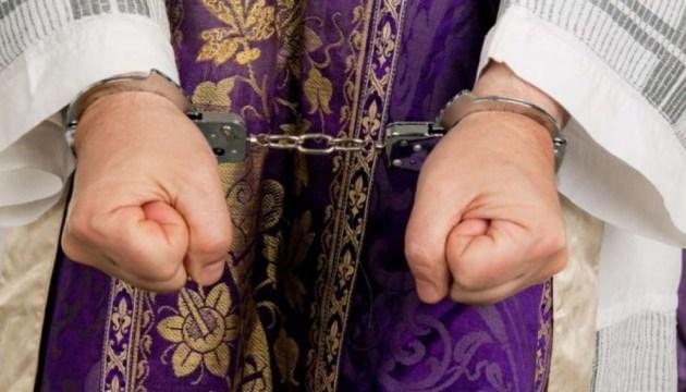 У Штатах католицькі священики понад 70 років гвалтували дітей - DW
