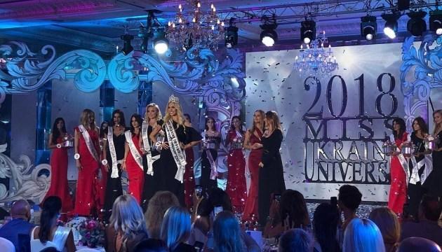 Karina Zhosan becomes 2018 Miss Ukraine-Universe