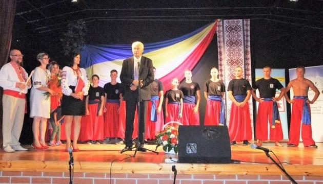 На північному сході Польщі презентували українську культуру