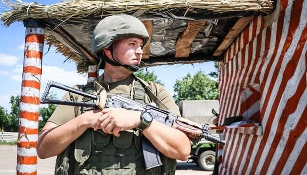 Українські військові затримали чотирьох підозрюваних у співпраці з «ДНР»