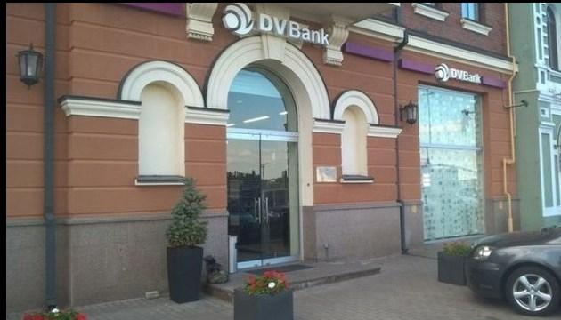 NBU revokes banking license of DV Bank