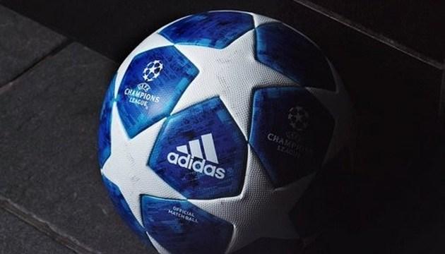 Сьогодні офіційно представили новий м'яч Ліги чемпіонів УЄФА сезону-2018/19