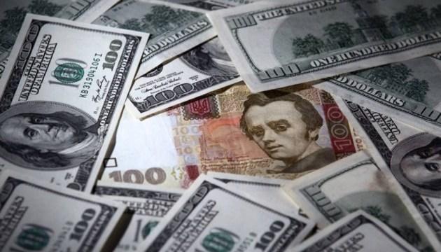 Транш МВФ дозволить зупинити курс долара на рівні 29 гривень - експерт