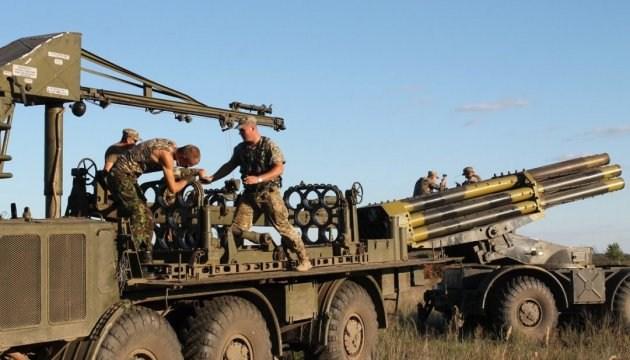 """Ukrainische Raketenwerfer """"Uragan"""" getestet"""