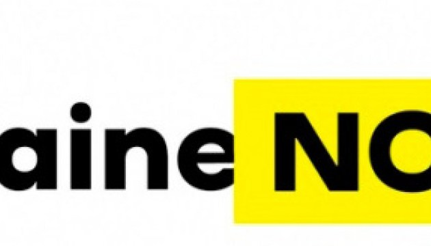 Ukraine NOW brand to be presented soon in US, Canada, Australia