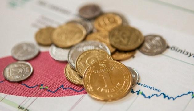 Що позитивного відбулося в економіці України за останні півроку?