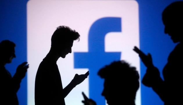 Facebook видалив три мережі фейкових акаунтів, пов'язані з Росією
