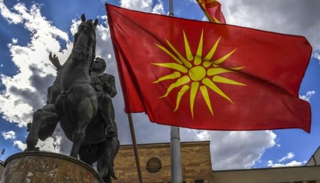 Референдум в Македонии: Новое название страны поддержало большинство участников