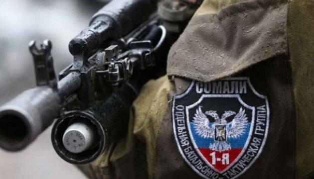У батальйоні бойовиків