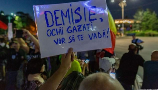 В Румынии продолжаются протесты с требованием отставки правительства
