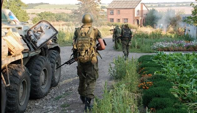 OFC: Militantes hacen fuego de Grad cerca de Svitlodarsk