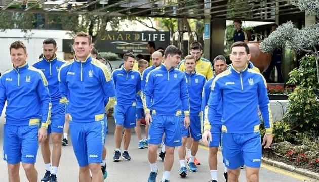 Збірна України залишилася на 35 місці в оновленому рейтингу ФІФА