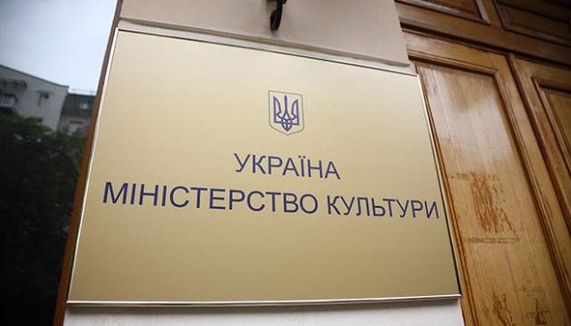 Троє російських письменників та історик потрапили до