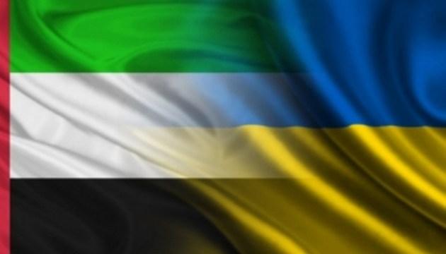 Главы МИД Украины и ОАЭ определили приоритеты сотрудничества