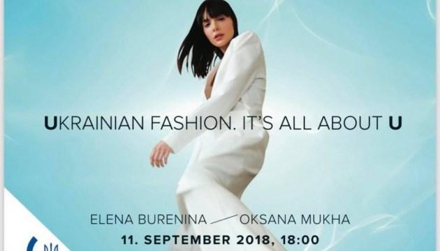 Україну вперше представлять на Віденському тижні моди