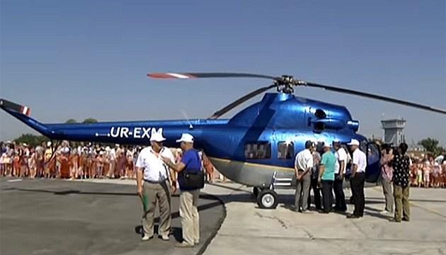 扎波罗热将举办乌克兰直升机运动锦标赛