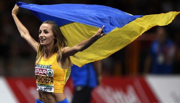 Украинская легкоатлетка Прищепа выиграла соревнования в Польше