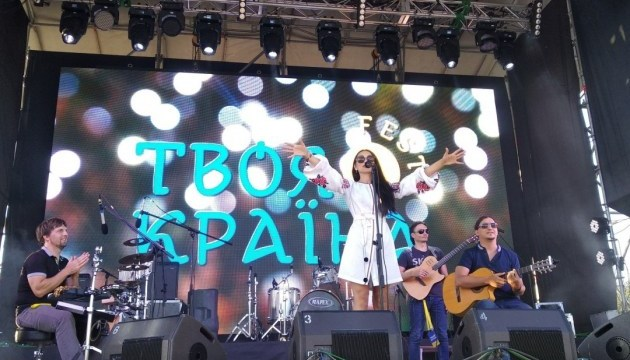 Біля адмінкордону з окупованим Кримом пройде фестиваль української музики «Твоя Країна fest»