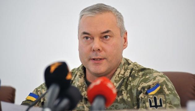 На звільнення окупованої території України знадобиться менше доби - Наєв