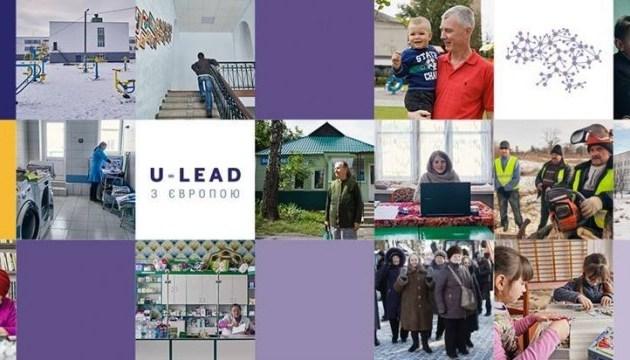 Асоціація ОТГ та Програма «U-LEAD з Європою» розпочинають новий проект