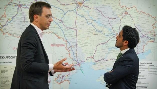 Omelian anuncia la puesta en marcha del Centro de Innovación del Transporte en Ucrania