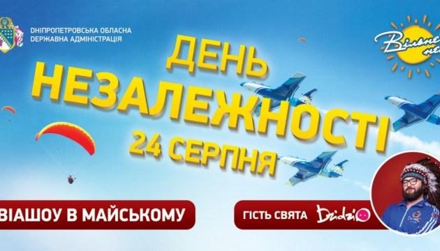 Повітряні змії та прапор у небі: Дніпропетровщина проведе авіашоу