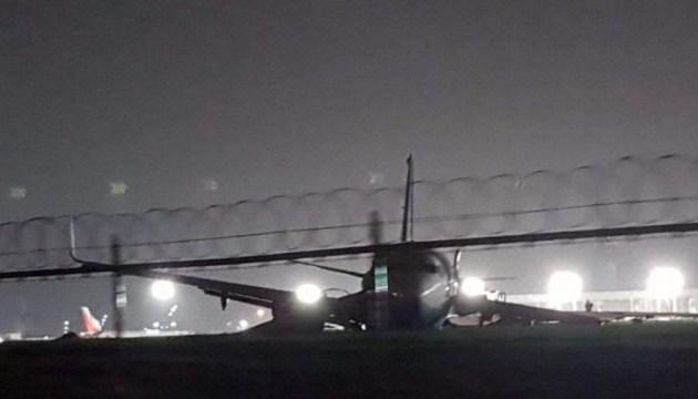 Літак, який